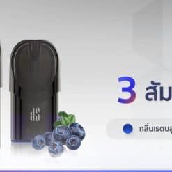 Kardinal Stick 3 New Pod Red Bull Cola Blueberry