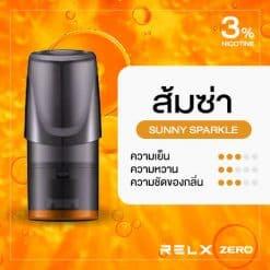 RELX Zero Classic Pod Flavor Fanta Orange