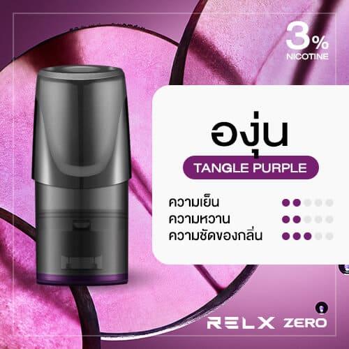 RELX Zero Classic Pod Flavor Tangle Purple Grape