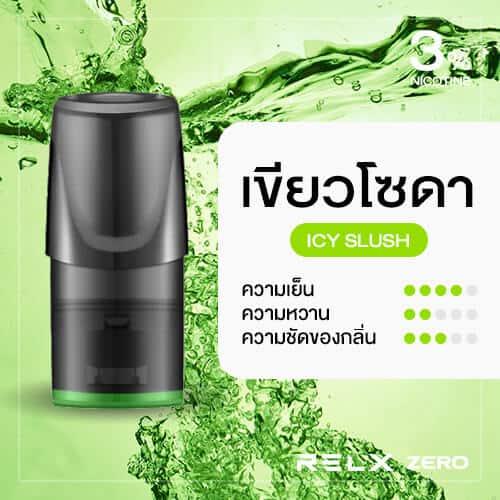 RELX Zero Classic Pod Flavor Icy Slush Green Soda