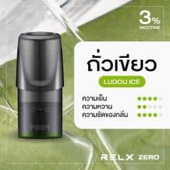 RELX Zero Classic Pod Flavor Ludou Ice Mung Bean