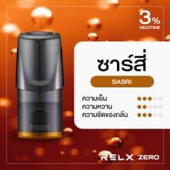 RELX Zero Classic Pod Flavor Sasri