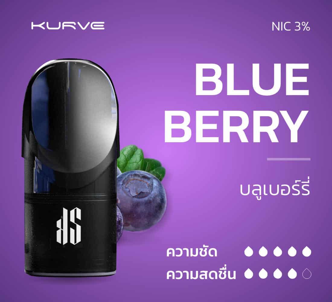 KS Kurve Pod Blueberry
