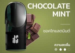 รีวิว KS KURVE POD กลิ่นช็อคโกแลตมิ้นท์ ฟินอย่าบอกใคร